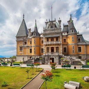 Экскурсия в Массандровский дворец (автобусная)