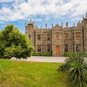 Комплекс дворцов